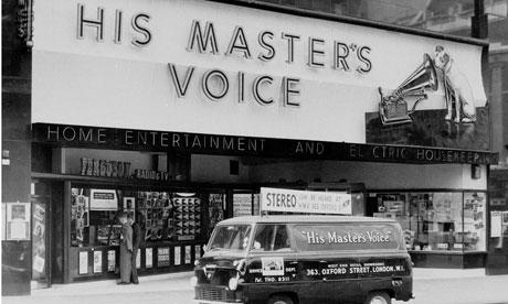 HMV history in pics
